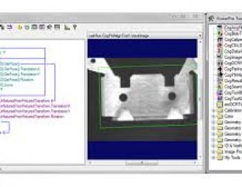 Vision Programinė įranga